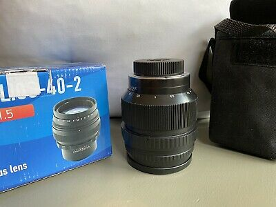 Soviet Russian Helios 40-2 85mm f1.5 Nikon Mount portrait lens. Ships From USA