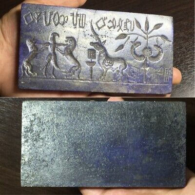 Unique ancient Indus Valley Harappa stamp seal lapis lazuli tile tablet