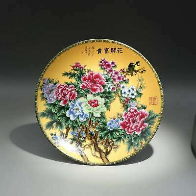 Collectable Handwork China Old Porcelain Carve Bloomy Peony Flower Noble Dish