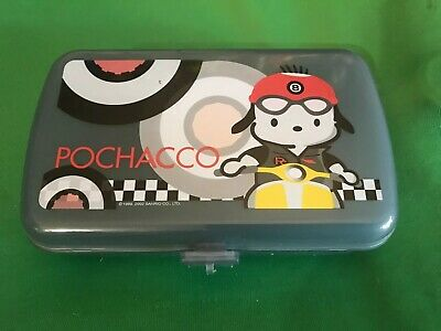 Sanrio Pochacco Vintage Scooter Dog Plastic Pencil Case School Supplies Box