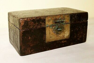 Antique Chinese Leather Box (2967), Circa mid of 19th century