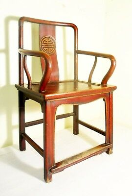 Antique Chinese Ming Arm Chair (2792), Cypress Wood, Circa 1800-1849