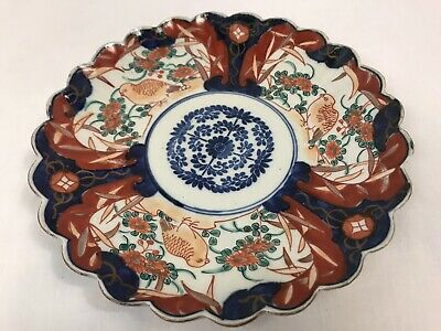 Antique Chinese Porcelain Hand Painted Footed Plate, 8.5""