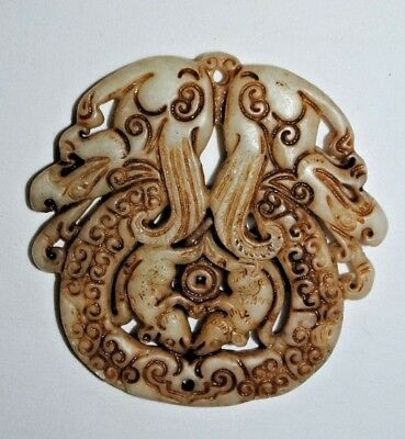 Antique Old Chinese Jade Pendant .