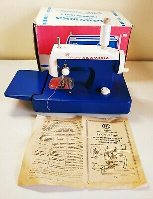 """Vintage, new children's toy sewing machine """"Ladushka"""" sews 1991 year of the USSR"""