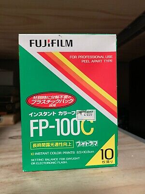1 PACK FujiFilm FP-100C Instant Color Film 10 Prints Fuji ISO 100 EXPIRED 2011