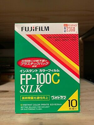1 PACK FujiFilm FP-100C Silk Instant Color Film 10 Fuji ISO 100 EXPIRED 2011
