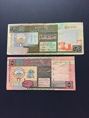 Kuwait Dinar 5 & 20 Denomination Bank Note. Ideal For Collection
