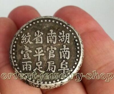 China Qing dynasty Handwork Miao Silver Pay Old Soldiers Silver Bar Collectable