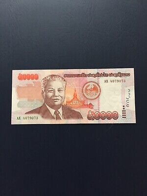Laotian Kip 50k Denomination Bank Note. Ideal For Collection.