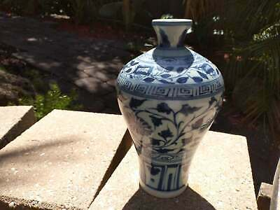Chinese Blue and White flower pot