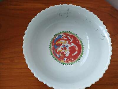 Chinese porcelain bowl (with dragon and phoenix)