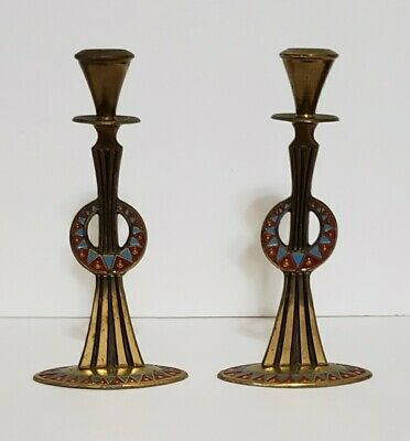 """Set of Vintage Abada Brass Candle Holders Made In Israel M237 / 8.75"""" H"""