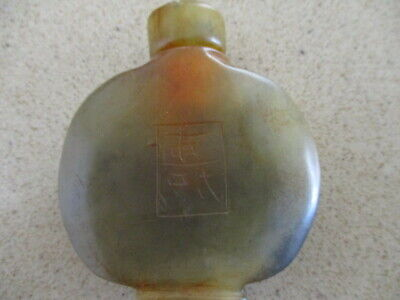 Chinese Carved Jade Snuff Bottle Engraved Floral & Character Marks Decoration