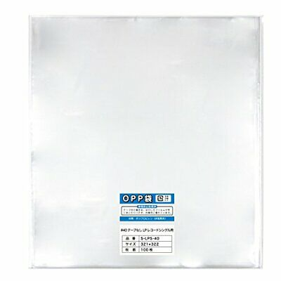 """TAGUCHI 100pcs Stat Disc File Plastic Inner Sleeves 12"""" S-LPS-40 Record LP"""
