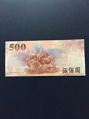 New Taiwan 500 Dollar Denomination Bank Note.Ideal For Note Collection.