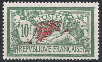 TIMBRE FRANCE année 1925/26 Type MERSON n°207 NEUF*