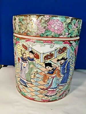 Large Chinese Famille Rose Canton Tea Caddy / Tobacco Jar  & Lid