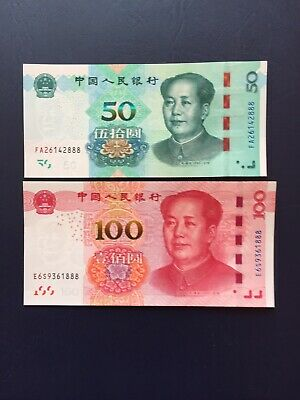 Chinese Renminbi UNC 50 & 100 Denomination Bank Note. Ideal For Collection