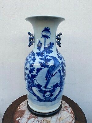 Antique Chinese Blue & White Porcelain Vase Bird Floral  Wooden Stand