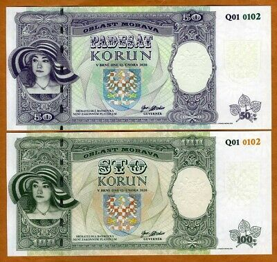 Set Moravia, 50-100 Korun, Private Issue Essay, 2020 Limited Issue, Matching S/N