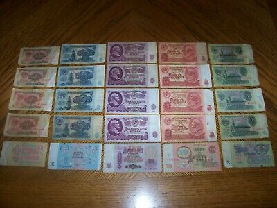 Lot of 25 pcs Bank Notes from Rusia 5 Types Soviet Union USSR CCCP