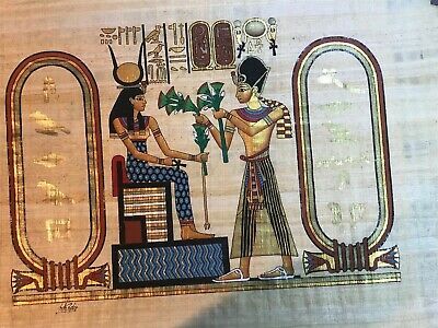 Large Papyrus Painting From Papyrus Institue In Giza 30 Years Old