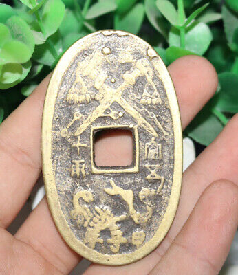 "Rare China Copper Ancient Folk Fengshui Sword Animal Word ""天保地保"" Amulet Pendant"