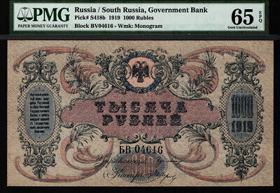 TT PK S418b 1919 RUSSIA GOVERNMENT BANK 1000 RUBLES PMG 65 EPQ TOP POP 1 FINER