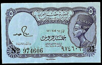 The Republic of Egypt 5 Piastres Banknote 1958-71   UNC               541/X1