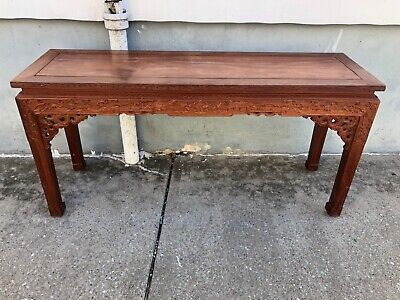 Vintage Chinese Rosewood Altar Table