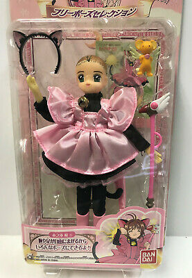 Card Captor Sakura Action Figure Doll  Bandai USED