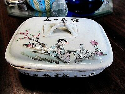 Antique Chinese Dish Covered Painted Script Asian Japan China Porcelain Old Soap