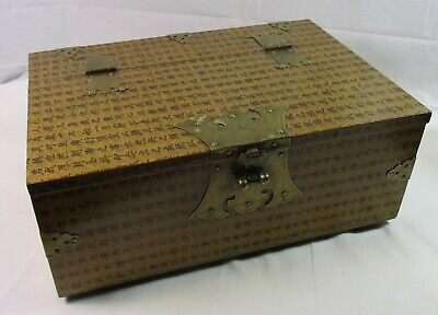 Vintage Large Chinese Document Box w/ Brass Accents | Lock + Key | Decoupage