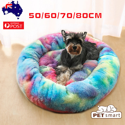 Pet/Cat/Dog/Puppy Bed Comfort Cushion Soft Mattress Mat Warm Deluxe Assorted