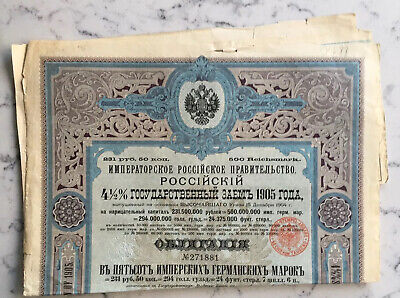 Antique Russian 4 1/2% Government State Loan Of 1905 Bond Certificate