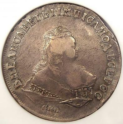 1748 CNB Russia Rouble 1R - NGC VF35 PQ - Rare Certified Genuine Coin