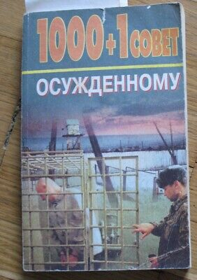 Russian Book Art Criminal Prisoners Prison Police Dictionary Underworld Advice