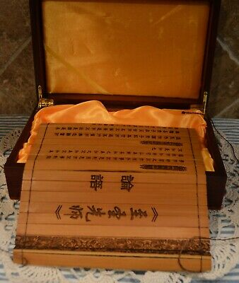 Lovely Rolled Bamboo Chinese Scroll Slip In Wooden Box~Story~Beautifully Made