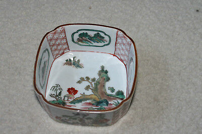Vintage/Antique Japanese Wucai porcelain Square Bowl (Made in Occupied Japan)