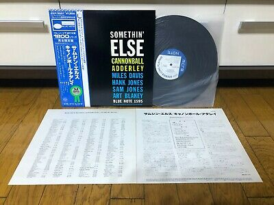 Julian Cannonball Adderley Somethin' Else Blue Note/King Record GXF-3001