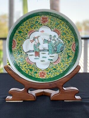 A Vintage Chinese Famille Verte Charger