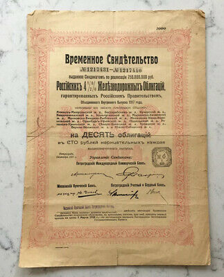 Antique Russian 4 1/2% 1917 Bond Certificate 1000 Roubles