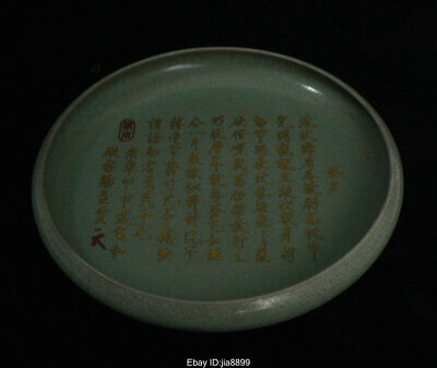 Collect Chinese Old Ru Kiln Porcelain Pottery Dynasty Plate Brush wash Statue 06