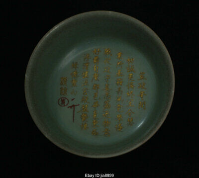 Collect Chinese Old Ru Kiln Porcelain Pottery Dynasty Plate Brush wash Statue 05