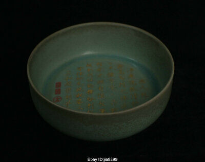 Collect Chinese Old Ru Kiln Porcelain Pottery Dynasty Plate Brush wash Statue 02