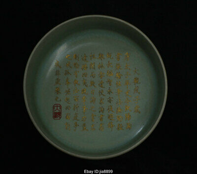 Collect Chinese Old Ru Kiln Porcelain Pottery Dynasty Plate Brush wash Statue 01