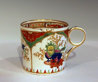 Antique Dragons in Compartments Cup Mug Coffee Can Early English Porcelain 18th
