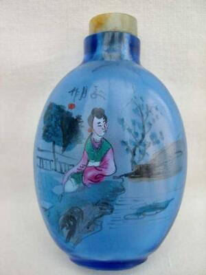Unusual Vintage Chinese Inside Painted Signed Blue Glass Snuff Bottle