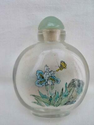 Superb Vintage Chinese Inside Painted Glass Snuff Bottle
